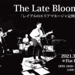 3/14(日) レイブル復活ライブ!